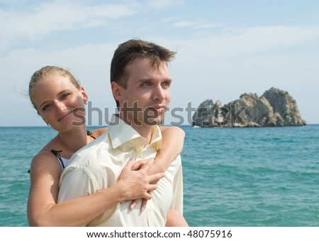 Portrait of the guy and girl on nature
