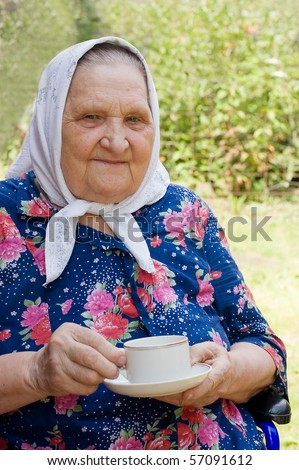Portrait of the old woman - stock photo