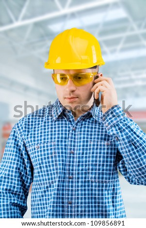 portrait of the worker - stock photo