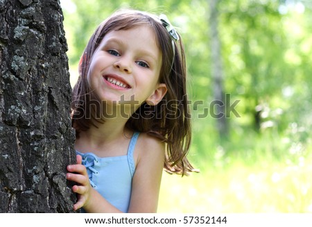 portrait of the young beautiful happy girl - stock photo