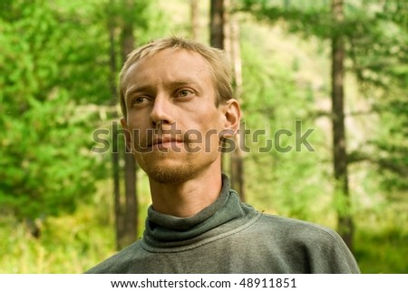 portrait of traveler in a forest