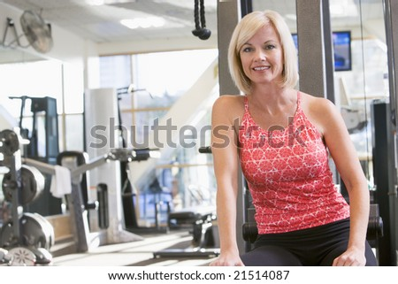 Portrait Of Woman At Gym - stock photo