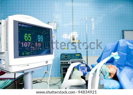 Portrait of woman patient receiving artificial ventilation in hospital
