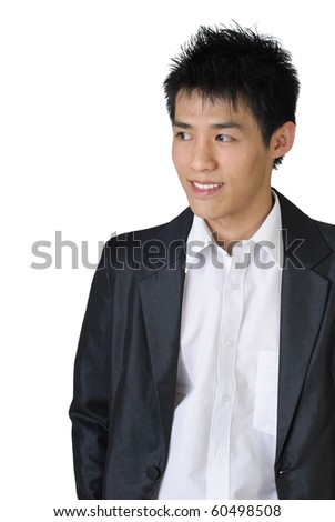 Portrait of young businessman of Asian against white background. - stock photo