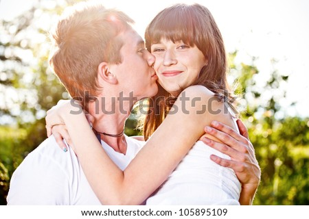 Portrait of young love couple - stock photo