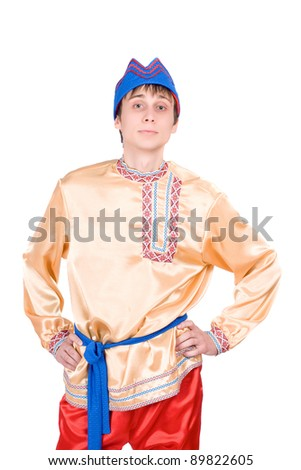 Portrait of young man in the Russian national costume