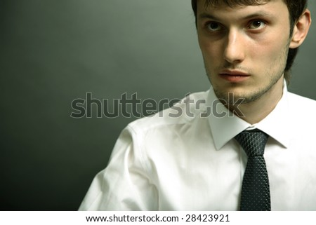 Portrait of young office manager. - stock photo