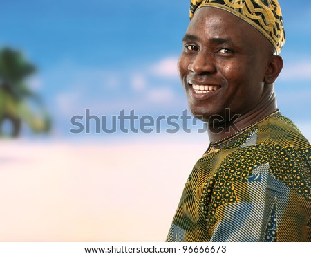 Portrait of young positive african male