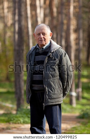 portrait old man on outdoors - stock photo