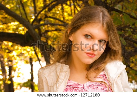 Portrait pretty lady in the park - stock photo