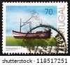 PORTUGAL - CIRCA 1993: a stamp printed in the Portugal shows Single-mast Trawler, Fishing-boat, circa 1993 - stock photo