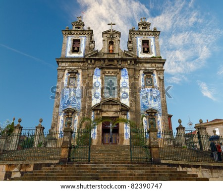 Portugal, Porto: Church of Santo Ildefonso was built during the 17th century; the facade with two towers is completely covered with the traditional ceramics tile , azulejos