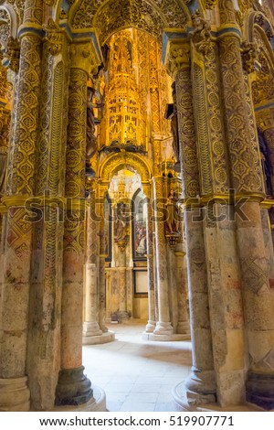 Portugal, Tomar.Tomar Castle, Knights of the Templar fortress, castle and convent.Convent of Knights of Christ. Bell towers. Inside of Charola, Rotunda, central drum.