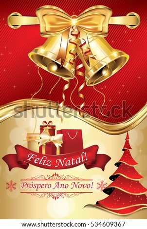 Portuguese business greeting card winter holiday stock illustration portuguese business greeting card for winter holiday text translation merry christmas on the m4hsunfo
