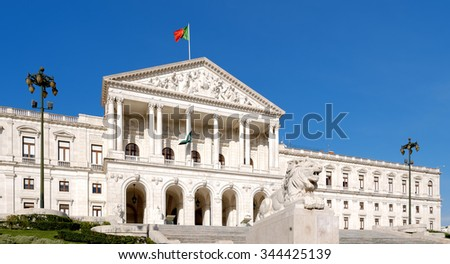 Portuguese Parliament, Sao Bento Palace in Lisbon - stock photo