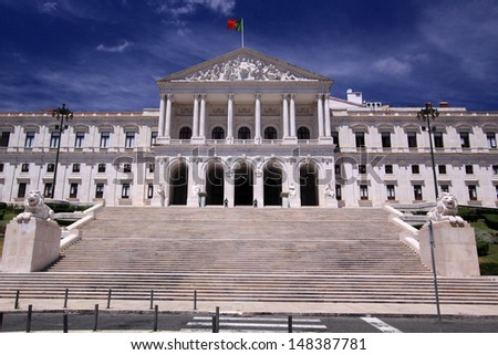 Portuguese Parliament (Sao Bento Palace) - The Palace has its origin in the first Benedictine monastery of Lisbon, established in 1598
