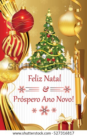 happy christmas in portuguese brazilian