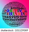 Positive thinking info text graphic and arrangement concept with two color gradient background. - stock photo