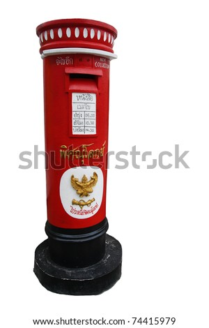 Post box classic in Thai land - stock photo