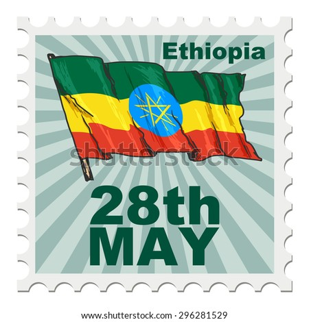 post stamp of national day of Ethiopia - stock photo