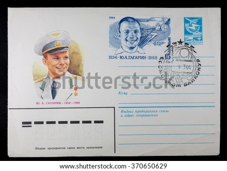"Postal envelope with the portrait of Yuri Gagarin and with similar postage stamp. Special postmark ""?osmodrome Baikonur"". Dedicated to the 50th anniversary of the first cosmonaut Gagarin. USSR 1984 - stock photo"