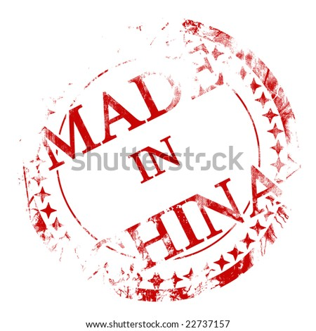 postal stamp on a solid white background