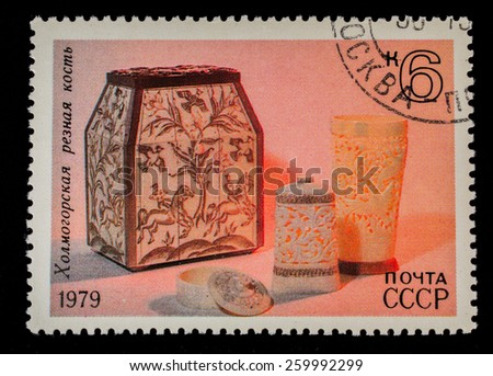 Postal stamp USSR 1979. From a series of Russian folk crafts. Kholmogory bone carving - stock photo