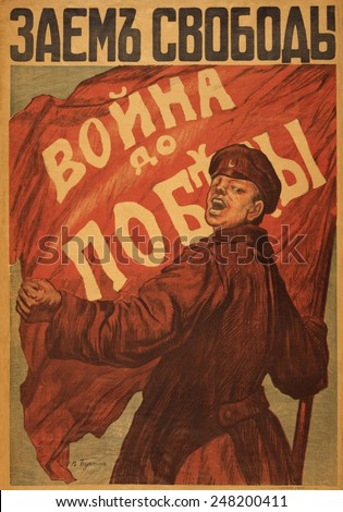 Poster showing titled 'Loan for liberty'. A Russian soldier holds a red flag. After the beginning of the Russian Revolution in Feb. 1917. - stock photo
