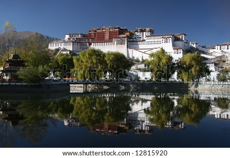 Potala Palace - former summer residence of the Dali Lama in Lhasa. Tibet - stock photo