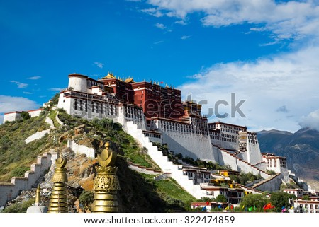 Potala palace in Lhasa, Tibet.Potala palace is now a museum and World Heritage Site of Tibet Autonomous Region. - stock photo