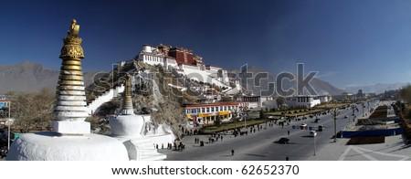 Potala palace, Lhasa, Tibet - stock photo