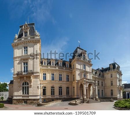 Potocki Palace in Lviv, Ukrainian. Currently - Lviv National Art Gallery. - stock photo
