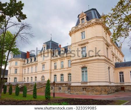 Potocki Palace in Lviv, Ukrainian. Currently - Lviv National Art Gallery - stock photo