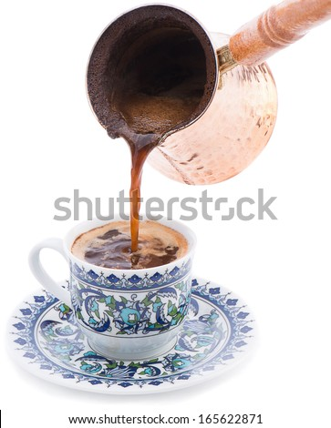 Pouring Turkish Coffee - stock photo