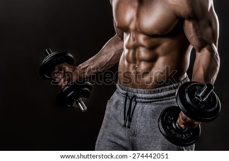 Power and Strength - stock photo