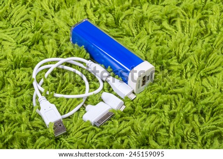 Power bank with plugs.