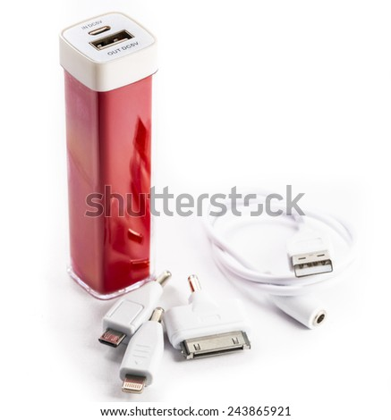 Power banks. New age of battery. - stock photo