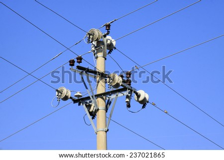 Power facilities under the blue sky, closeup of photo