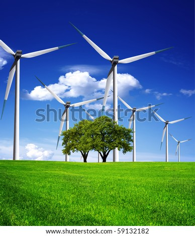 Power in nature - stock photo