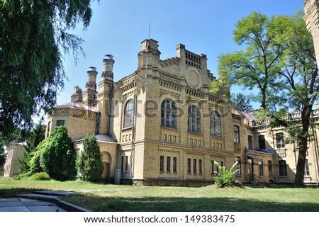 Power of science - University building in Kiev, Ukraine - stock photo