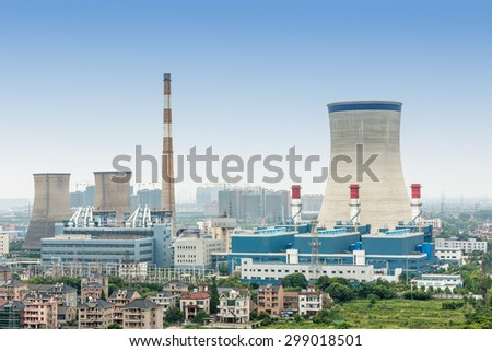 Power plant aerial view - stock photo