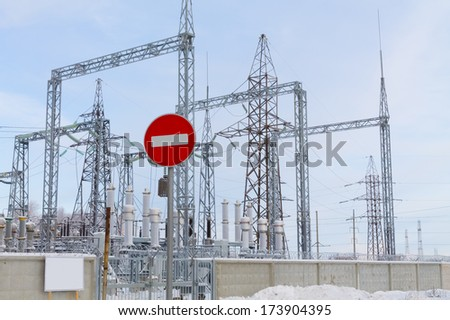 power station behind the fence and sign stop - stock photo
