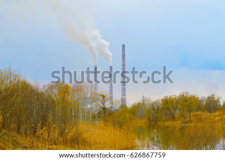 Power station on coal