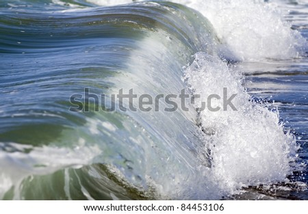 Powerful sea wave during a storm - stock photo