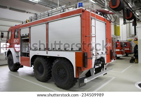 POZNAN, POLAND - MAY 9, 2014: Modern fire station in Poznan. - stock photo
