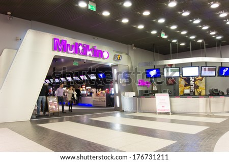 POZNAN, POLAND - SEPTEMBER 18, 2013: Entrance of a Multikino cinema in the Malta shopping mall - stock photo