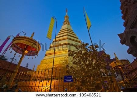 Pra Thart Jom Jang,Phrae,Thailand on the twilight time - stock photo