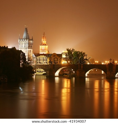 Prague at night. Czech Republic - stock photo