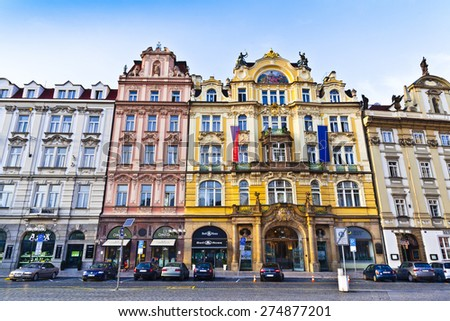 PRAGUE, CZECH REPUBLIC - NOVEMBER 12, 2014: Historic buildings in The Old Town Square. - stock photo