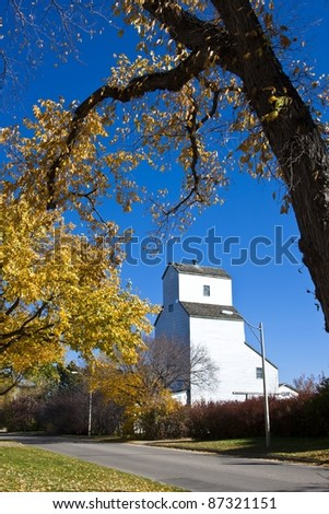 Prairie grain elevator at the University of Saskatchewan in Saskatoon - stock photo